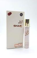 NEW Shaik 20 ml W 254 (Christian Dior Miss Dior Blooming Bouquet)