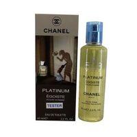 Мини-парфюм 65 ml с феромонами Chanel Egoiste Platinum