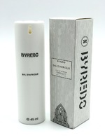"""Компактный парфюм Byredo """"Bal DAfrique"""" 45мл."""