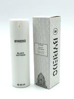 """Компактный парфюм Byredo """"Black Saffron"""" 45мл."""