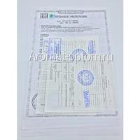 Полный пакет документов