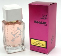 Shaik W212 (Montale Candy Rose for women)