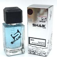 Shaik M95 ( Paco Rabanne Invictus)