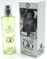Мини-парфюм 65 ml с феромонами Giorgio Armani Acqua di Gio Pour Homme