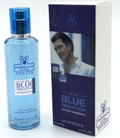 Мини-парфюм 65 ml с феромонами Antonio Banderas Blue Seduction for Men