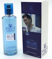 Мини-парфюм 65 ml с феромонами Antonio Banderas Blue Seduction for Men