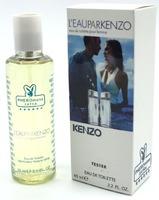 Мини-парфюм 65 ml с феромонами Kenzo L'Eau Par Kenzo Pour Femme