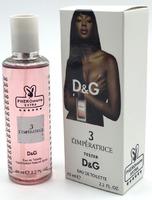 Мини-парфюм 65 ml с феромонами Dolce & Gabbana №3 L'Imperatrice