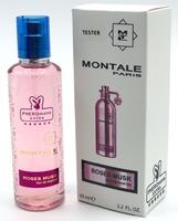 Мини-парфюм 65 ml с феромонами Montale Roses Musk