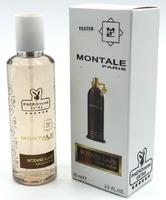 Мини-парфюм 65 ml с феромонами Montale Intense Cafe