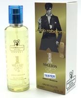 Мини-парфюм 65 ml с феромонами Paco Rabanne 1 Million