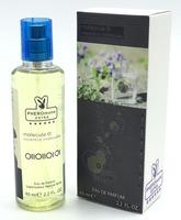 Мини-парфюм 65 ml с феромонами Escentric Molecules Molecule 01