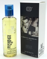 Мини-парфюм 65 ml с феромонами Carolina Herrera 212 VIP Men