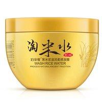 Питательная разглаживающая маска для волос с рисовой водой Bioaqua Wash Rice Water,500г