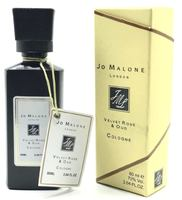 Jo Malone Velvet Rose & Oud, 60 ml