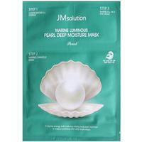 Трёхшаговый увлажняющий набор с жемчугом JMsolution Marine Luminous Pearl Deep Moisture Mask (тканевая маска+эссенция+крем для век)
