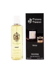 Мини-парфюм 65 ml с феромонами Tiziana Terenzi Kirke