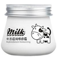 Крем для лица с молочными протеинами Sersenlove Burst Milk Cream,