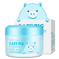Кислородная маска-пенка для лица Bingju Lazy Pig Bubble Clean Mask