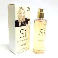 Мини-парфюм 65 ml с феромонами Giorgio Armani Si edp