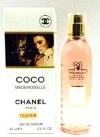 Мини-парфюм 65 ml с феромонами Chanel Coco Mademoiselle