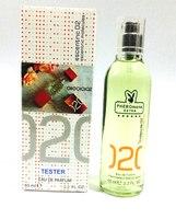 Мини-парфюм 65 ml с феромонами Escentric Molecule Escentric 02