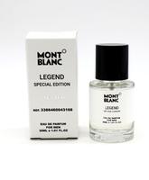 Тестер-мини 30ml Mont Blanc Legend