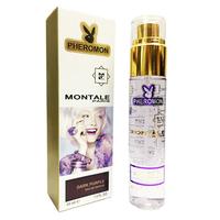Мини-парфюм с феромонами Montale Dark Purple (45 мл)
