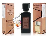 Мини-парфюм  Nina Ricci Premier Jour, 60 ml