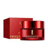 Питательный крем для лица Beauty Skin Secret Cream,50гр