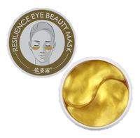 Гидрогелевые Патчи Ezilu Golden Collagen Eye Mask, 60 шт.