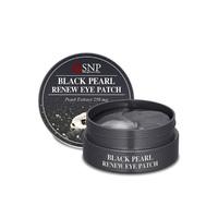 Гидрогелевые патчи для глаз с экстрактом чёрного жемчуга  SNP Black Pearl Renew Eye Patch,60шт