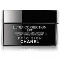 """Крем для лица Chanel """"Precision Ultra Correction Lift Night"""" 50гр ночной"""