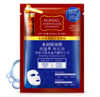 Тканевая маска Rorec Replenishment Refreshing Moisturizing Mask