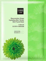 Тканевая маска Senana Resurrection Grass Hydrating Skin Tender Skin Facial Mask