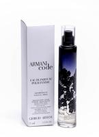 Tester Armani Code For Women 75 мл