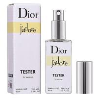 Мини-тестер 60 ml UAE Christian Dior J'Adore