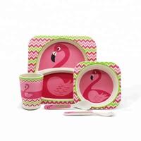 """Детский Набор ЭКО-Посуды Из Бамбукового Волокна ,(5 предметов) """"Фламинго"""""""