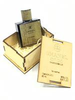 Chanel Coco Mademoiselle, 60 ml (деревянная коробка)