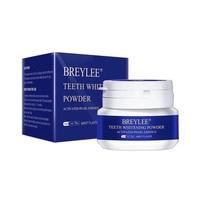 Отбеливающий порошок для зубов BREYLEE
