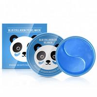 Гидрогелевые патчи с черникой Blue Collagen Eye Gel