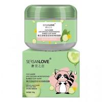 Пузырьковая маска с экстрактом Огурца SersanLove Cucumber Live Oxygen Skin Cleanser