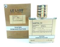 Мини-тестеры 50ml Le Labo Santal 33 (New)