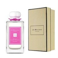 JO MALONE SAKURA CHERRY BLOSSOM 100 ml NEW