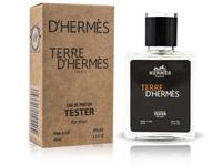 Мини-тестер 60ml (кор) Terre Hermes