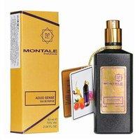 Мини-парфюм Montale Aoud Sense, 60 ml