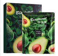 Тканевая маска Zozu Beautycret Avocado Tender Mask