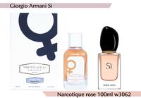 NROTICuERSe 100ml 3062 (Giorgio Armani Si)