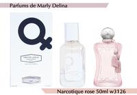 NROTICuERSe 50ml 3126 (Parfums De Marly Delina)