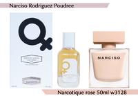 NROTICuERSe 50ml 3128 (Narcisso Rodriguez Poudree)